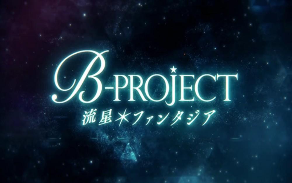 B-Project: Ryuusei Fantasia| Jogo é anunciado para Switch