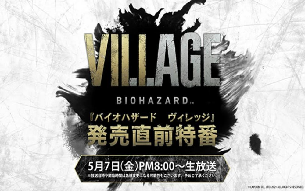 Resident Evil Village Capcom apresenta transmissão no dia 7 de maio