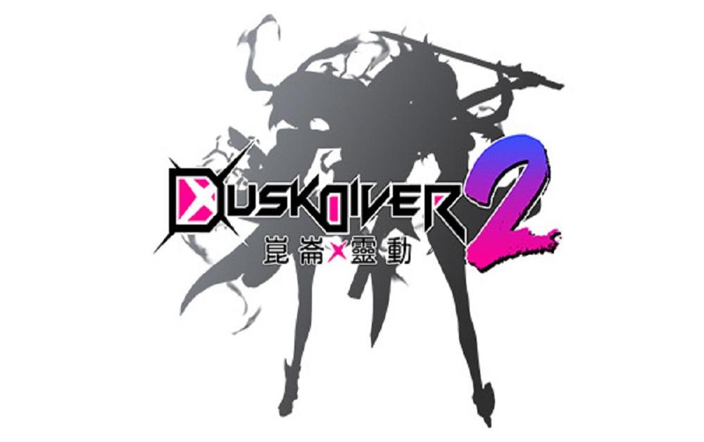 Dusk Diver 2 | Game é anunciado para PS4, Switch e PC