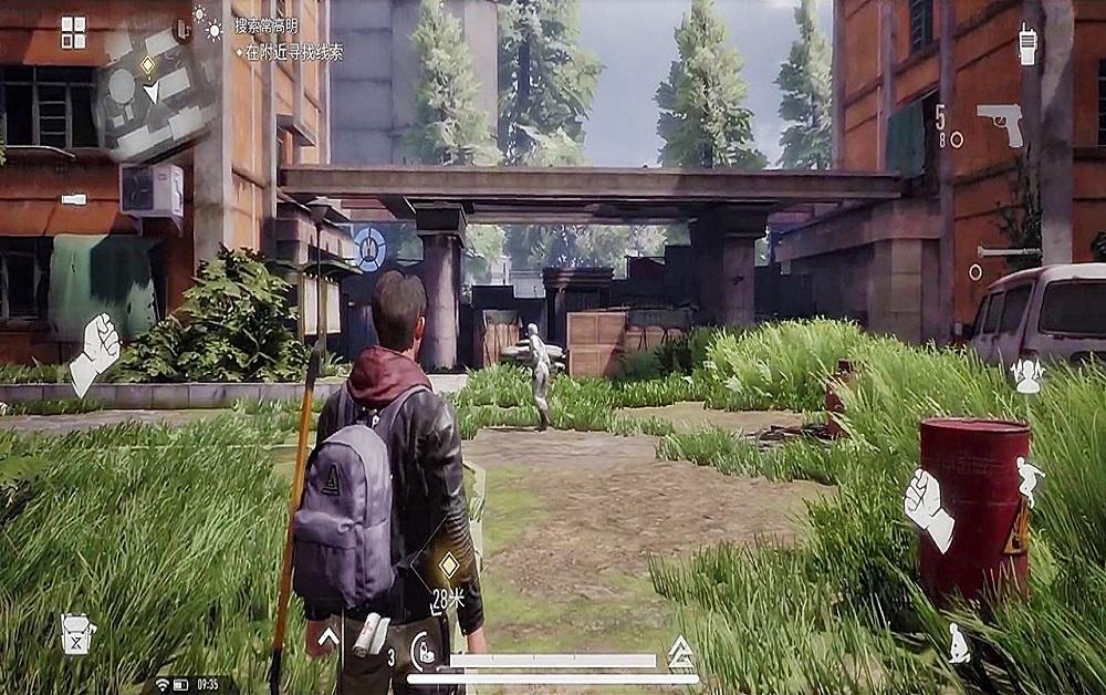 The City | Conheça o mobile gamer influenciado por The Last of Us